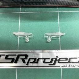画像 【デアゴスティーニ68】GT-R NISMO第95号 フロントバンパーを組み合わせる。 の記事より 5つ目