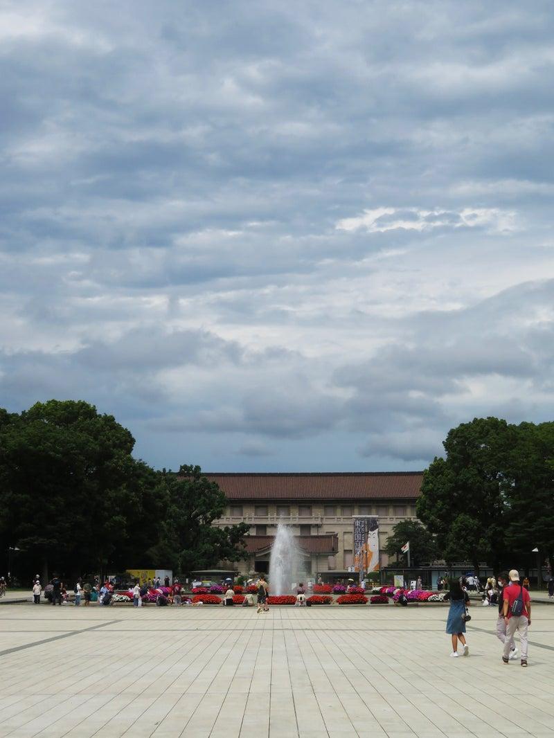 上野恩賜公園 噴水広場