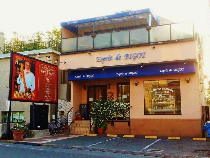 23年間ありがとう!フランスパンを日本に伝えた自由が丘の名店パン屋『エスプリ・ド・ビゴ 』が閉店