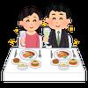 【 募 集 】オンライン、婚活カップリングの画像