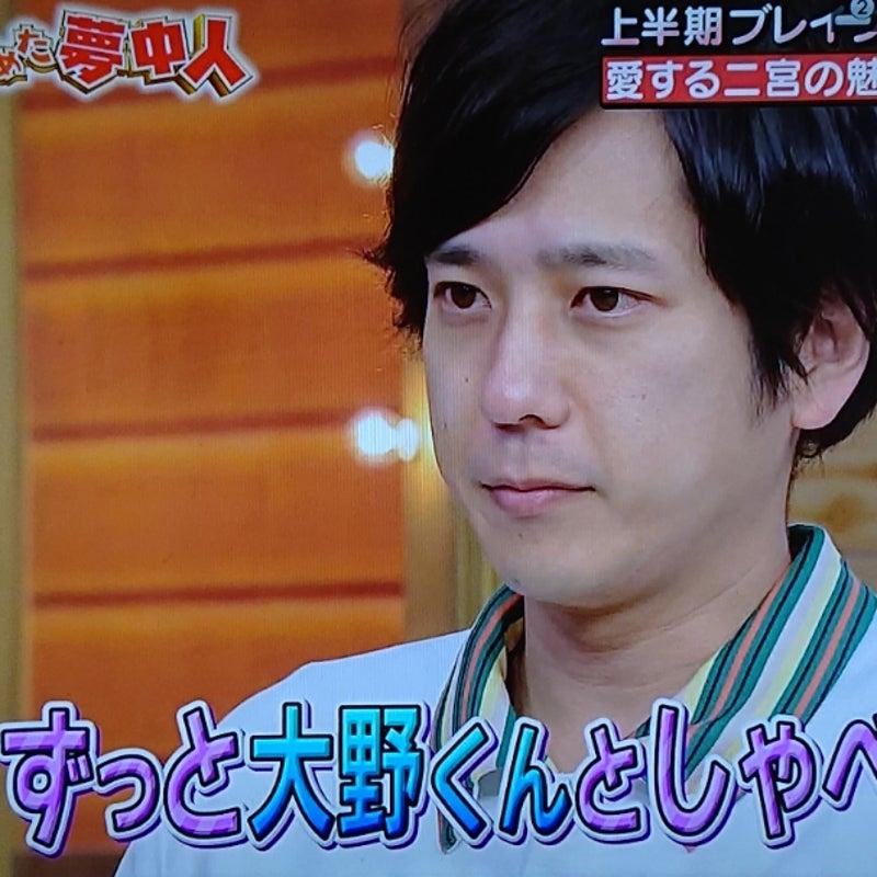 ニノ さん 福岡