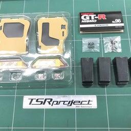 画像 【デアゴスティーニ69】GT-R NISMO 第96号 フロアカーペットを組み立てる。 の記事より 2つ目
