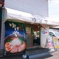 道産子日記☆ ROWING ~北海道を漕ぎまくれ~♪