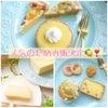 再販決定♡夏のティータイムBOX&なめらかチーズテリーヌの画像