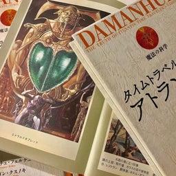画像 人間は宇宙創造の神 by ダマヌール の記事より 2つ目