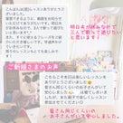 【秋コース】3カ月で基礎をマスター!オンラインママのためのちょこっと子育て英語講座の記事より