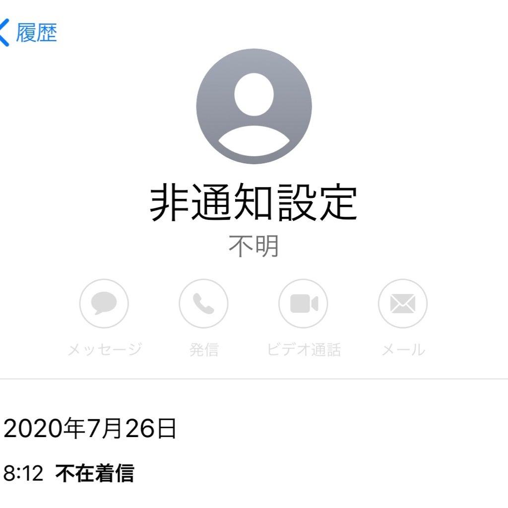 ちゃっ 出 た 中国 非 語 通知