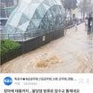 韓国は豪雨。室内遊びに最適❤️知育お菓子