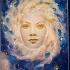 風の時代へ 自分の中に眠る種(魂)に気づく〜水瓶座の満月の画像