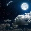 水瓶座の満月 by北南先生の画像