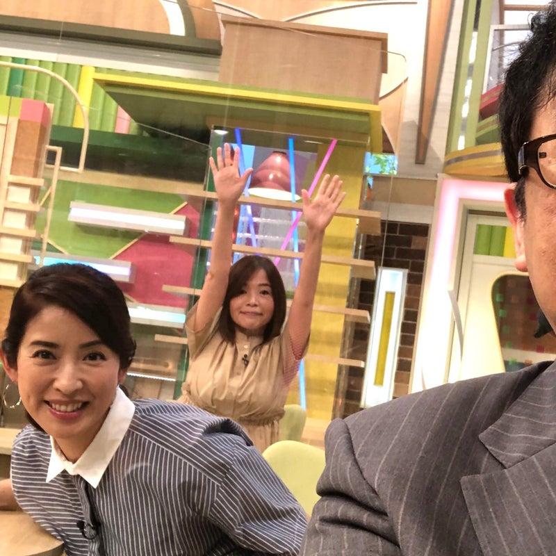 石塚元章の新着記事|アメーバブログ(アメブロ)