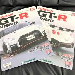 画像 【デアゴスティーニ70】GT-R NISMO 第97号98号 リアバンパーを組み立てる。 の記事より 1つ目