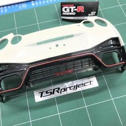 画像 【デアゴスティーニ70】GT-R NISMO 第97号98号 リアバンパーを組み立てる。 の記事より 13つ目