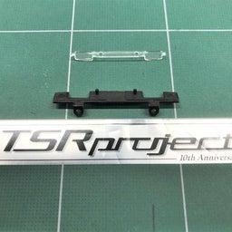 画像 【デアゴスティーニ70】GT-R NISMO 第97号98号 リアバンパーを組み立てる。 の記事より 19つ目