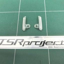 画像 【デアゴスティーニ70】GT-R NISMO 第97号98号 リアバンパーを組み立てる。 の記事より 15つ目