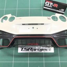 画像 【デアゴスティーニ70】GT-R NISMO 第97号98号 リアバンパーを組み立てる。 の記事より 25つ目