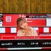 テレビ朝日の無料屋(ただや)で紹介されました❗️の画像