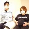 妊娠中の整体を亀岡市の京都かめおか整体院で受けたご感想をいただきました♪(※免責事項 個人の感想の画像