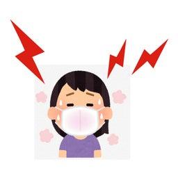 画像 マスク常時着用がスタンダードなコロナ禍中、『マスク頭痛』にご注意下さい‼ の記事より 1つ目