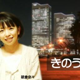 画像 ラジオ日本「きのうの続きのつづき」ゲストはJ-BLOODのケンイチ大倉さんと大倉弘也さん! の記事より 1つ目