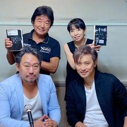 画像 ラジオ日本「きのうの続きのつづき」ゲストはJ-BLOODのケンイチ大倉さんと大倉弘也さん! の記事より 2つ目