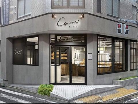 日本人初!世界最高峰の快挙を果たしたベーカリー『Comme'N/コムン』九品仏に8/19オープン