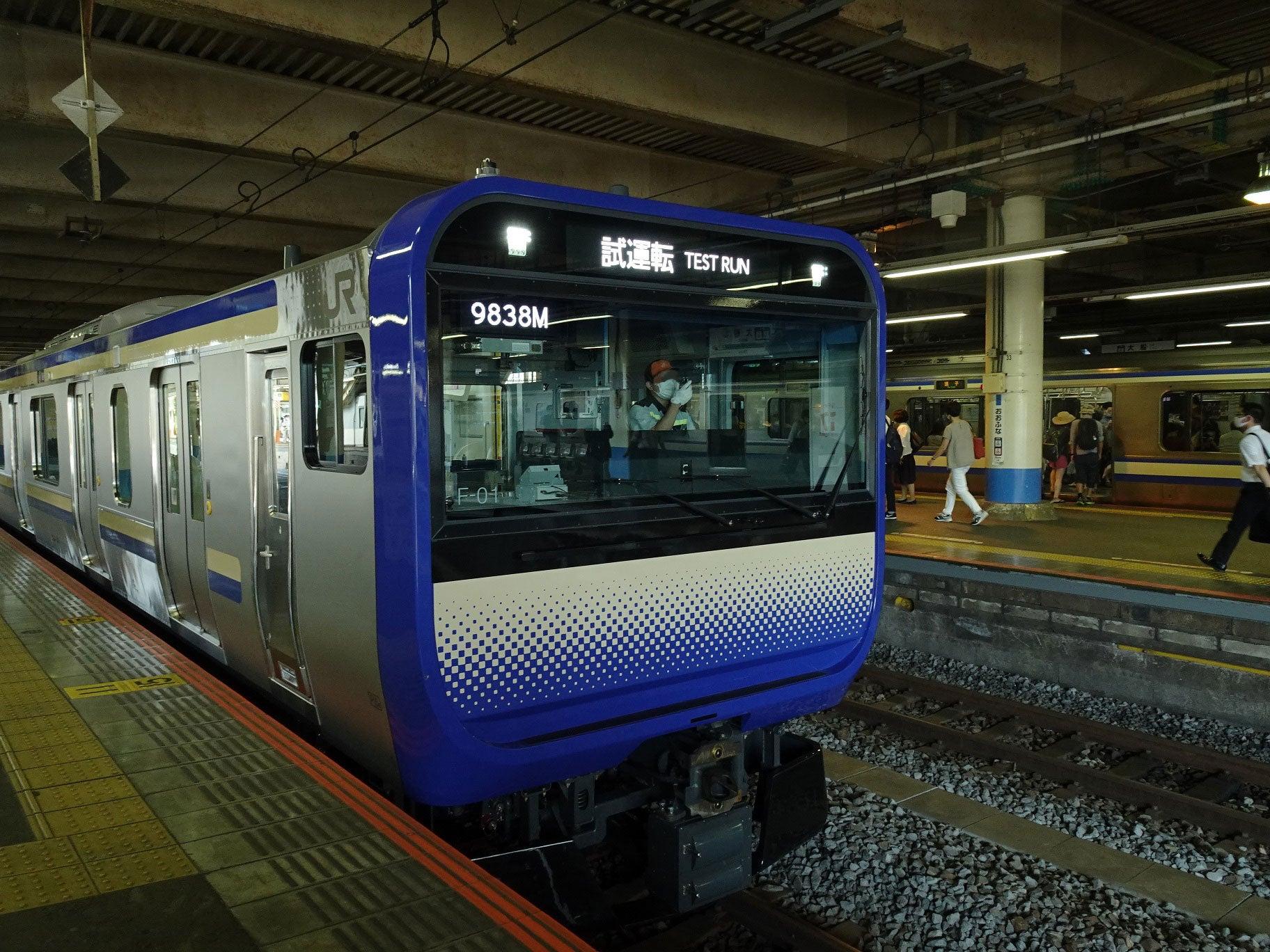 試運転 線 系 E235 横須賀