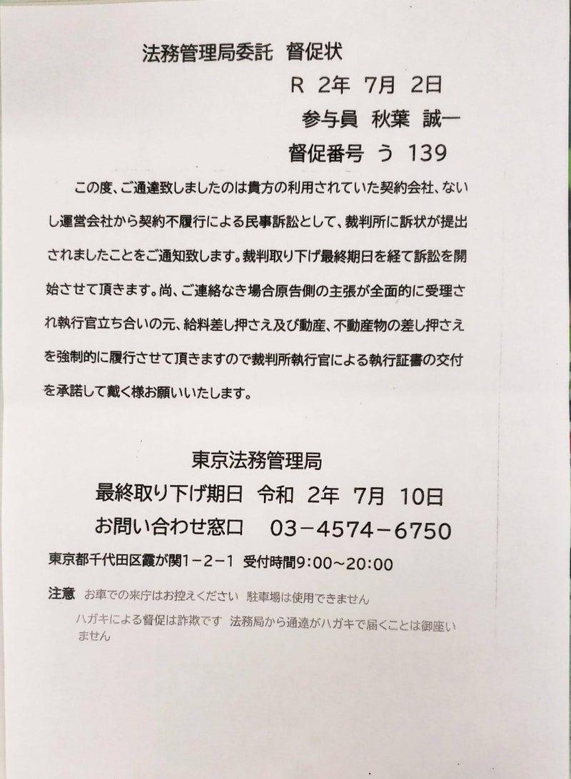 岡崎 法務局