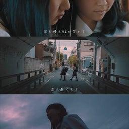 画像 【7月】雨のち晴れ の記事より 1つ目