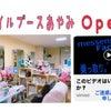 祝ネイルOpen!&謝Facebook⁉︎の画像