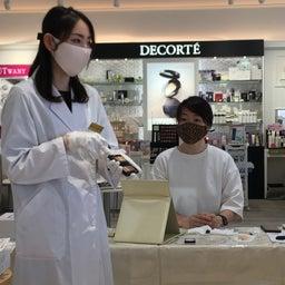 画像 ママの美容研究所 「マスク美人になろう!」 報告書♪ の記事より 8つ目