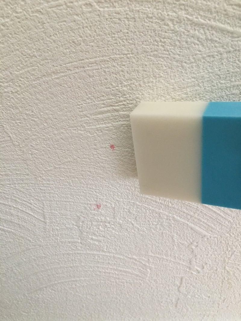 壁紙 目についた汚れを消しゴムで手軽に消し取る ズボラリアンが暮らしやすい家を目指して