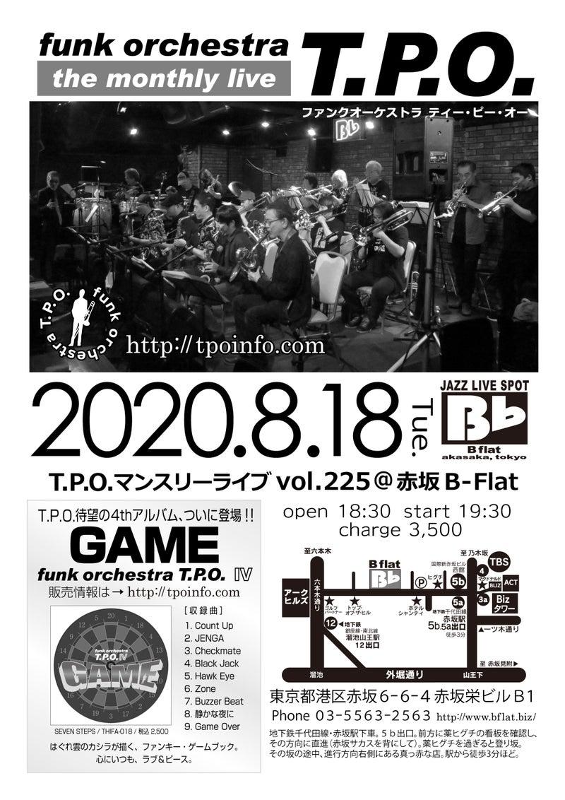 T.P.O.マンスリーライブ vol.225 2020.8.18