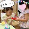 7月の誕生日会☆の画像