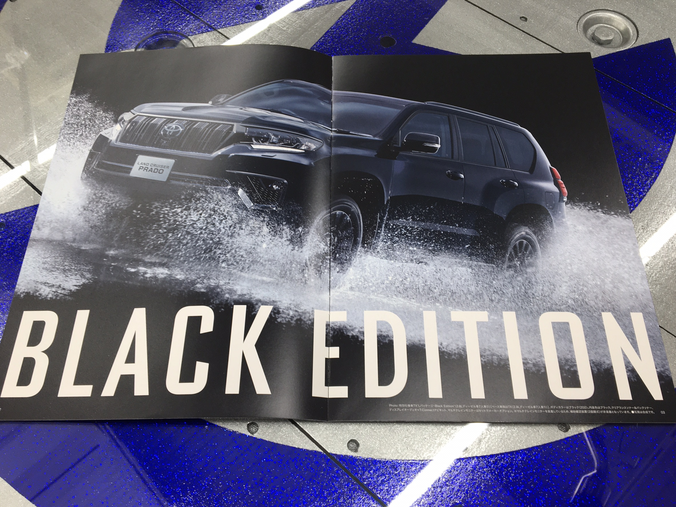 エディション プラド ブラック