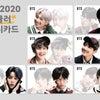 防弾少年団(BTS) 2020レンティキュラーT moneyカード購入代行の画像