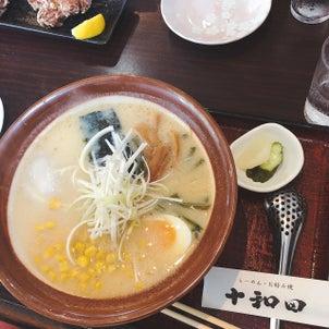 食生活の強い味方♡の画像