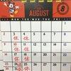 8月のお休みの画像