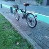 自転車で怪我をした話の画像