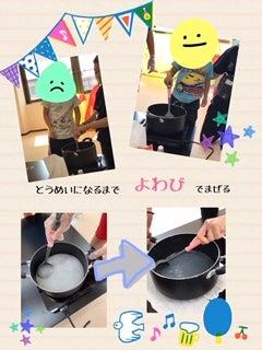 o0240032014799829159 - 8月6日(木)☆toiro金沢文庫☆9