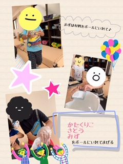 o0240032014799829298 - 8月6日(木)☆toiro金沢文庫☆9