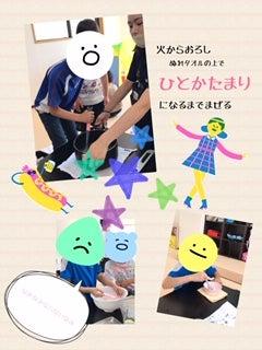 o0240032014799829208 - 8月6日(木)☆toiro金沢文庫☆9