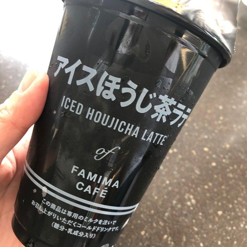 ほうじ茶 ラテ ファミマ