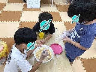 o0320024014799944535 - 8/5(水)☆toiro日野☆