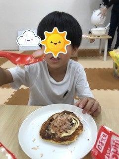 o0240032014799944523 - 8/5(水)☆toiro日野☆