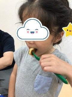 o0240032014799944526 - 8/5(水)☆toiro日野☆
