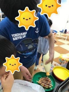o0240032014799944564 - 8/5(水)☆toiro日野☆