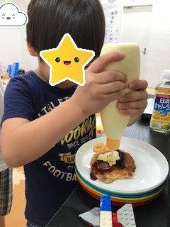 o0240032014799944570 - 8/5(水)☆toiro日野☆