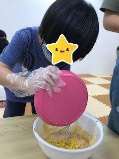 o0240032014799944536 - 8/5(水)☆toiro日野☆