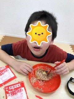 o0240032014799944516 - 8/5(水)☆toiro日野☆